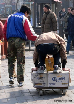 strange-currencies:  Beer delivery in Houhai / Beijing, China
