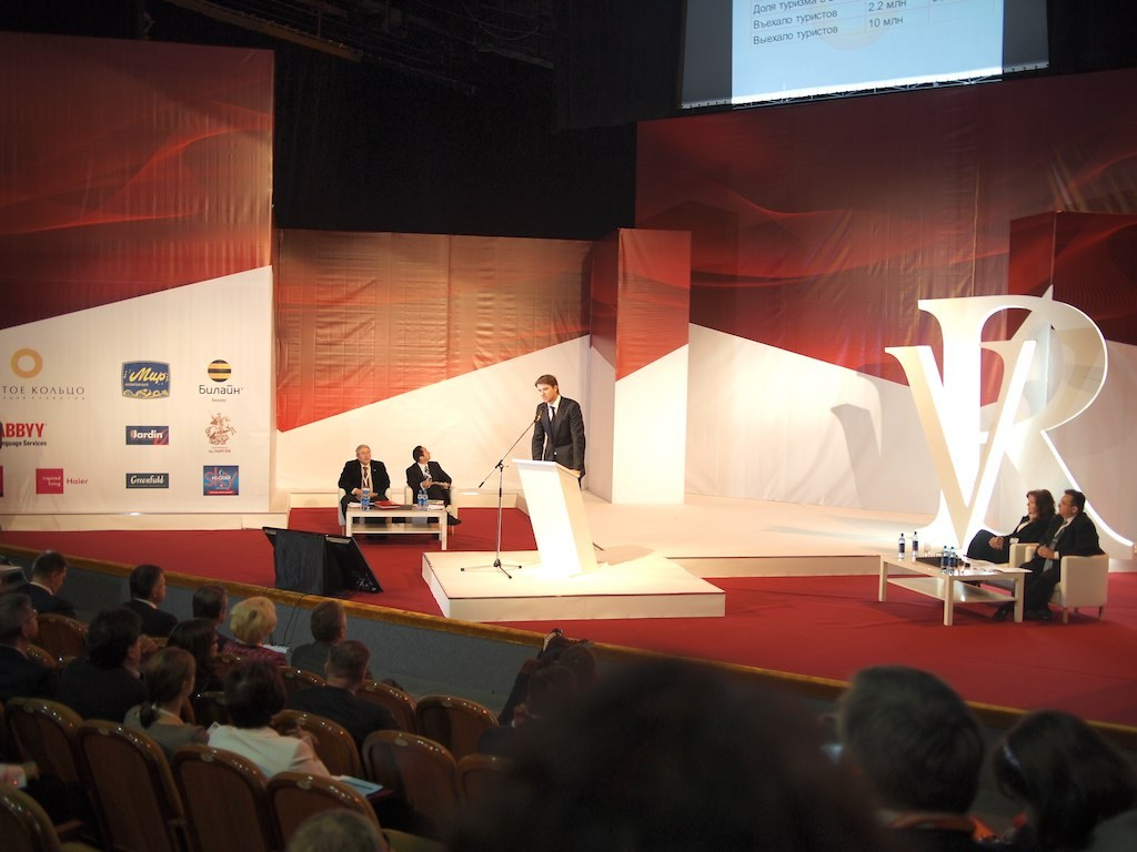 "In October 2011 at the International Tourism Forum in Yaroslavl anOtherArchitect together with it´s Russian partner TDI (Territory Development Institute) were presenting a conceptual study on the city of Pereslavl-Zalessky. The study was commissioned by Rusresorts and Corporation of Development ""Golden Ring"". In early December 2011 the final study will be released and available for download on the website of RusResort : http://rusresorts.com/"