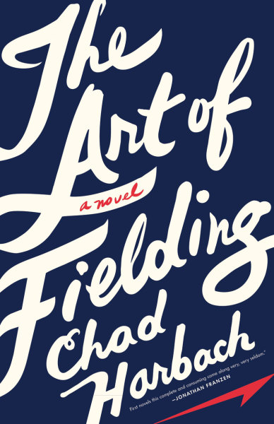 "tylercoates:  I would like to talk about The Art of Fielding.  I bought this book after reading the expanded version of Keith Gessen's article in Vanity Fair about how long it took Harbach to write it. Gessen does not hide the fact that he is very good friends with Harbach, and it really didn't make a difference; clearly Gessen was going to like to book and laud it even if he wasn't given paid to do so. What was interesting about his piece was more about how the mechanics of the publishing industry work. Additionally, Gessen himself admits to not loving early drafts of the novel, but finding the finished product astounding. In fact, many people have found it astounding. I did not, and here is why! No snark! My major issue with this novel is the fundamental problem of the treatment of the homosexual characters. I'm not eloquent when it comes to expressing my opinions most of the time (hence my approach, which is to make fun of everything), so if you'd like to read a very good response to this novel, you should check out Matthew Gallaway's essay on The Millions. I read it after finishing the book (although I chatted with Matt about it when I was about 200 pages into it, having already found myself frustrated with the book).  The problem is not that one of the major characters seems to wake up one morning to find himself a 60-year-old gay man completely in love with a 21-year-old male college student, although that in itself seems like a crazy idea! But fiction, OK! The issue I took, and the issue that Matt addresses in his essay) is the way Harbach presented the relationship and, in particular, Owen, the object of Guert Affenlight's affections.  Owen self-identifies in his first scene as a ""gay mulatto."" We are introduced to him as another protagonist meets him on his first day of college: they are roommates, and Owen is scrubbing the bathroom floor while listening to techno music. Later, Owen tries out for, and makes, the college baseball team, which, in a seemingly dichotomous move on Harbach's part, seems to directly counterbalance the image of the fussy, feminine gay man furiously cleaning while listening to music that is typically associated with faggotry. Of course, we don't see Owen play throughout much of the novel; instead, he sits on the bench reading philosophy and literature while his much more macho and muscular teammates play the field. And the sex! The awkward descriptions of the gay sex, which in actuality there was none. There's a brief scene in which Owen kisses Affenlight on the tip of the penis in a womanly way."" Later, in a post-coital scene, Affenlight embraces Owen in bed with his leg thrown over Owen's, and the man ruminates on how feminine the position is. Can we discuss how, generally speaking, there is little femininity to sex between two men? I mean, there's the idea of the passive partner being feminine, I suppose, which is a ridiculous idea when you think about it, and that kind of thinking is representative of A WHOLE MESS of gender issues. And I was at first very disappointed (but not surprised) that Harbach did not actually depict any sex between Affenlight and Guert; I wanted to give him the benefit of the doubt, assuming maybe it was edited down because, after all, gay sex is not something straight audiences like to read about. But there was only one actual sex scene in the book, a very brief paragraph that detailed an unsatisfactory (straight) encounter, and I realized that it's more likely that Harbach, like most contemporary writers of a certain age, is probably afraid of writing about sex in a realistic way. Alas. So now let's talk about realism. Emily called my issues with the novel pedantic today, which I think is kind of unfair! I mean, sure, I suppose it's fiction, and that in the world that Harbach created it's certainly feasible for a junior in college to act as a rogue admissions counselor and get a student enrolled just so he can play baseball for a small college that does not even offer athletic scholarships, and I suppose it speaks to the character of Henry that he shows up to school with only a duffel bag full of clothes and a book written by a fictional shortstop, leaving his parents and sister behind in his rural South Dakota hometown. That's powerful imagery! I don't believe it, but I can see how, in the world of dramatic sensibility, that works for some people. The same thing goes for the concept of a jock so brilliantly balancing his football and baseball careers at a very small midwestern college while also writing a brilliant thesis. The fact that most small colleges in the midwest that are known for their academics typically do not have athletic programs (especially those who cannot offer scholarships), and the fact that most college athletes do not play two physically demanding sports - well, let's say those facts crossed my mind. But I suppose I am being pedantic by pointing out, as someone who has worked in college administration and attended from college within the last ten years, I don't find any of those elements that make up important plot points within the story plausible.  Also, whenever the Latino character peppered his dialogue with Spanish? That made me really uncomfortable.  I am not a fiction writer. I made attempts at it years ago, and I took several fiction writing classes both in undergrad and in my brief stint in grad school. I remember one thing that came up often in my peers' stories were small details like someone getting results of an HIV test over the phone, to which a classmate pointed out that it's not legal for clinics to give test results over the phone. It was dramatic in terms of the story, but not realistic! I wrote a story that was essentially a subpar rip-off Flannery O'Connor in which an infant was baptized in a seemingly fundamentalist Southern Baptist church (I left it deliberately ambiguous, but not that ambiguous!); a classmate pointed out that children are not baptized in Southern Baptists churches. Were these people being pedantic, or were they pointing out, which the knowledge that they had from their real life experiences, that the dramatic moments we sometimes write into our fiction fail simply because they cannot happen the way we pretend they can? There's a detail that really bugged me at the end of The Art of Fielding, and I promise this isn't a spoiler. It is mentioned that Henry spends a summer working at a Piggly Wiggly in his South Dakota town, which is impossible. Piggly Wiggly is a Southern chain; there are none in South Dakota. Harbach used that store deliberately - he wrote it, after all. Piggly Wiggly, to me, is a Southern symbol; to many other readers unfamiliar with the chain, it might seem just generally rural. I Googled to see if Piggly Wiggly existed in South Dakota; did Harbach? Did he know that it was a flub, and did he use it anyway? I guess it's more recognizable of a name than whatever regional chain Henry would have actually worked. But because this is a novel to which I am supposed to relate, in some way, because I find great literature to be evocative and realistic, I see that as one small flaw in a book filled with unrealistic and unrecognizable ideas on top of what I read as one author's poorly executed attempt at literay progressivism that only indicated not only his lack of understanding but also his unwillingness to write the facts. The sentences all read nice and pretty, sure"" but polished brush strokes aren't going to result in a great portrait if the artist is unwilling to glance at his subject.   This."