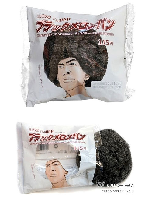 "billowy asked: Japanese afro cookie packaging ""Black Melon Pan""  Yo, obviously. And that cookie looks wack as fuck, too."