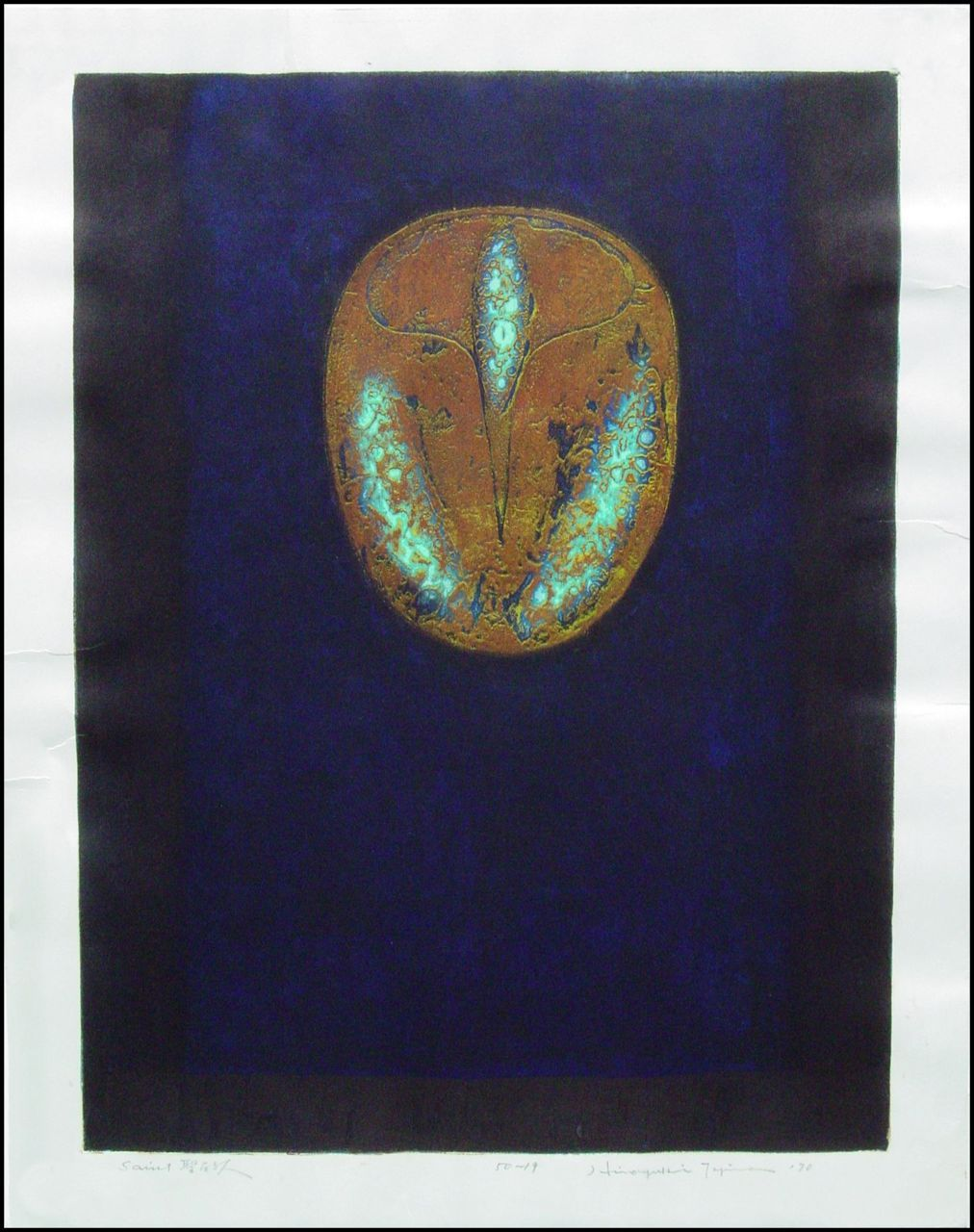 "Saint by Tajima Hiroyuki, 1970 link ""The  rich velvety colors and sensuous textures of Tajima's prints are not  ends in themselves but are purposely used to conjure up a mysterious and  mystical space.""( 44 Modern Japanese Print Artists, Gaston Petit, Kodansha International Ltd., 1973, p. 135.)"