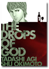 The Drops of God Volume 1, American version by Vertical, Inc.