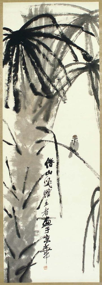 Palm tree and bird Chinese20th century Qi Baishi