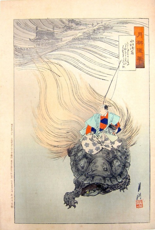 toshidama:  Ogata Gekko, Urashima Leaving the Palace Under the Sea