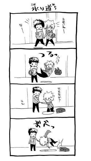 Lulz… poor Tsuna, he so clumsy. And Yamamoto is too cute.