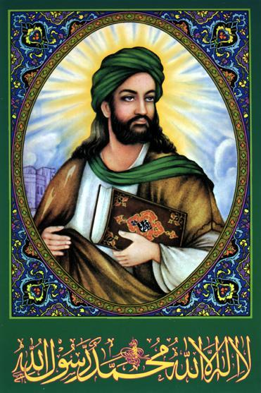 The Muslim prophet Muhammad, which is represented by Ali pictured above, who founded Islam, who next to Christ, is one of the most known and influential people of western religion.