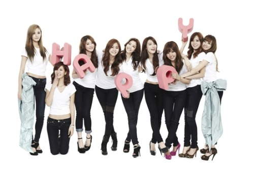 Happy Pledis 2011 <3 Expected Release Date: 12.1.11