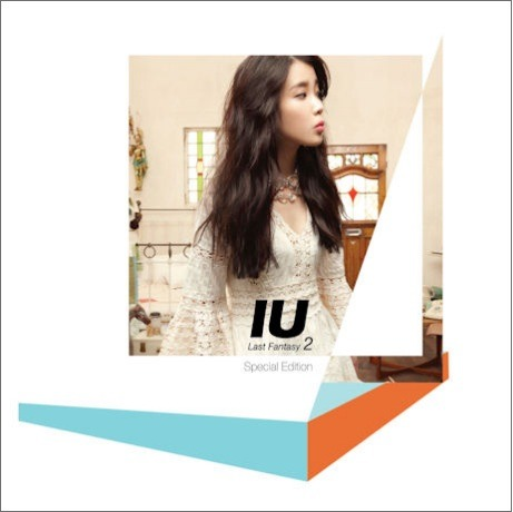 아이유 (IU) - 2nd Regular Album [Last Fantasy] (Special Edition)