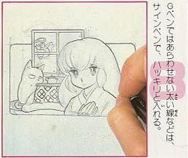 Rumiko Takahashi does a colour illustration in 28 steps It takes ten minutes to do a rough sketch and an hour to do the whole thing. I wonder how long it takes to draw one page of manga.