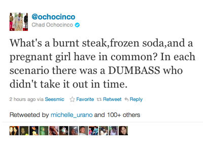 Chad Ochocinco Schools Twitter On The Pull-Out Method - The Frisky