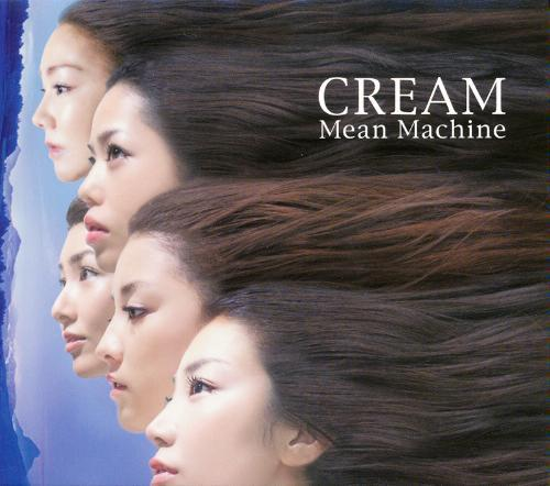mamaredo:  CREAM  anyone who has this album plz e-mail me. -_-