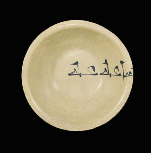 suchasensualdestroyer:  Iraq, Abbasid Lustre Bowl, ceramic, c. 9th c.