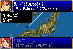 "#SRW #SRWR ""Lahge seems to like the quiet."" ""Do you think so? He is a person who gets lonely easily."" #SRWOG"