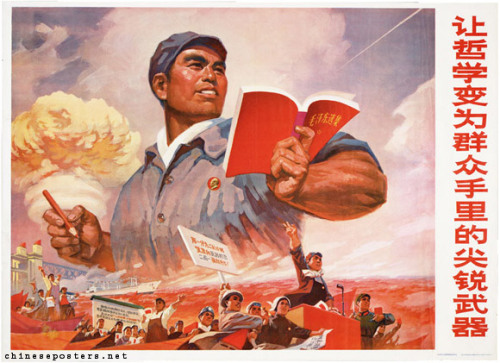 From ChinesePosters.net:   Designer: Revolutionary Committee of Tianjin Industrial Exhibition Hall (天津市工业展览馆革命委员会) 1971, February Turn philosophy into a sharp weapon in the hands of the masses Rang zhexue bian wei qunzhong shoulide jianrui wuqi (让哲学变为群众手里的尖锐武器) Tianjin renmin meishu chubanshe (天津人民美术出版社), print no. 8073.10101 Call number: BG E13/857 (Landsberger collection) The power of the word, and in particular Mao Zedong's words, is clearly illustrated in this impressive design. The nuclear mushroom cloud can indicate two things: Mao Zedong Thought is like a spiritual atom bomb, as the slogan went, or, thanks to Mao Zedong Thought, China has been able to develop its own nuclear device. It's not all destruction: in the left background we can see the famous Yangzi bridge at Nanjing, touted as one of the great accomplishments of the Cultural Revolution.