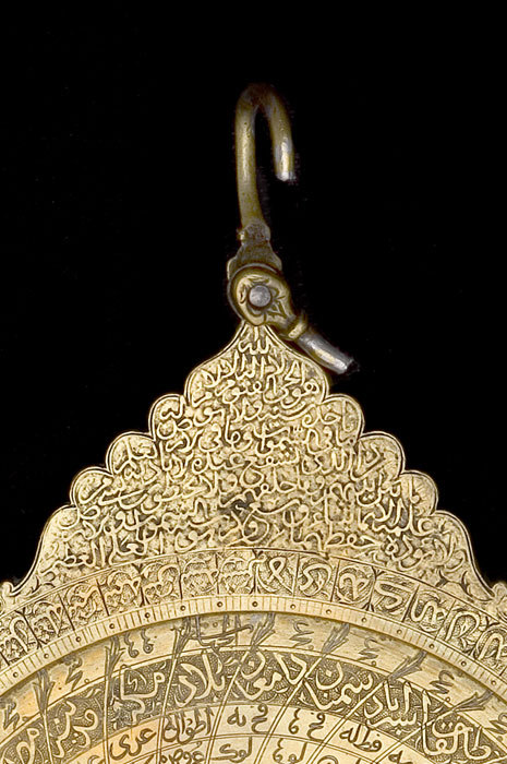 Verses from the Koran Astrolabe, by Muhammad Mahdi al-khadim al-Yazdi, Persian, c.1650