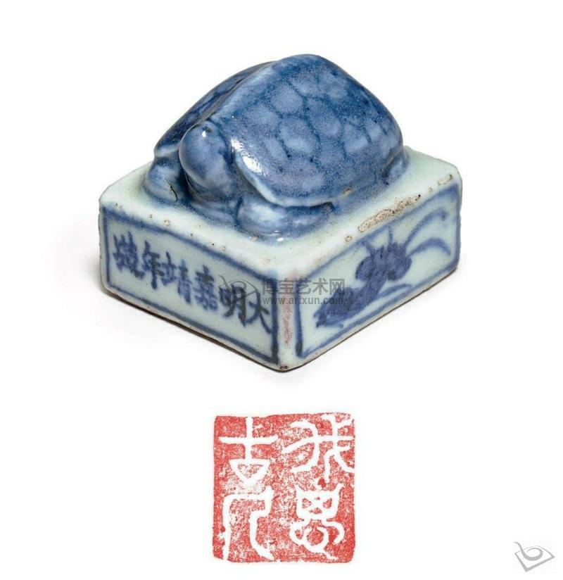 A RARE BLUE AND WHITE CHINA PORCELAIN SEAL here