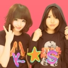 kyarychan:  Kyary and her friend Secchan(?) (originally posted on May 9, 2010)
