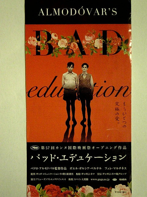 La mala educación / bad education by latekommer on Flickr.love this film, funny and well written!