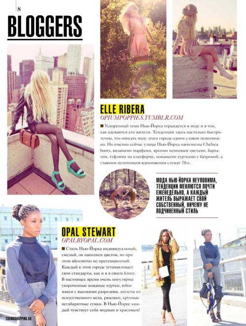 I've been featured in the December shopping issue of Cosmopolitan Russia! :)