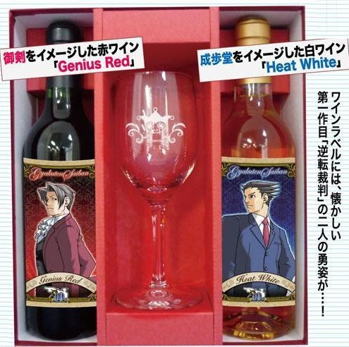 "elizabethdeloria:  thedrunkenmoogle:  Phoenix Wright and Miles Edgeworth Wine Lawyer/adventure game series Phoenix Wright, known as Gyakuten Saiban in Japan, is 10 years old! To celebrate a decade of solving crimes while dabbling in paranormal activities, Capcom has released a limited edition wine package.  Included are two bottles of wine, one white and one red, representing Phoenix and Edgeworth. ""Genius Red"" is the name of Edgeworth's, while ""Heat White"" is the name of Pheonix's white wine.  The package also includes a wine glass with an etching of the Blue Badger, the mascot of the police force in the games.  Unfortunately, the wine is only available in Japan.  If you're lucky enough to live there, you can buy it for 4,725 yen. Phoenix Wright 10th Anniversary Wine from Animate Online Shop - 4,725 yen  need omg  *Makes grabby hands at* I don't know what I'd do with this, but I need it!"