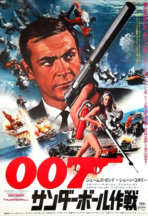 Japanese poster for Thunderball.