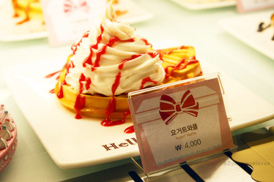 korean-words:  yogurt waffle.