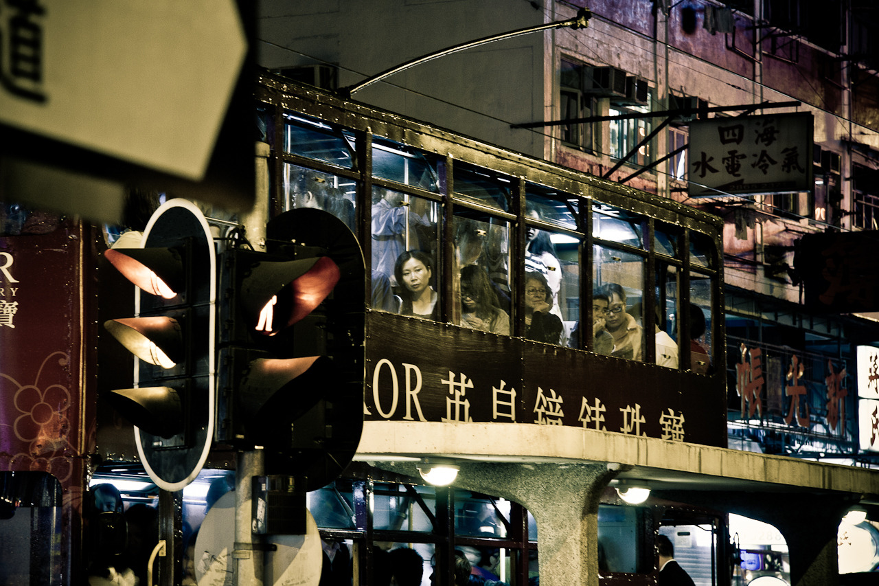 Rush Hour Tram Stop on Flickr. Rush hour in Hong Kong gets quite busy even on the trams. I would use this tram stop quite often going home to Wan Chai. Not as quick as the MTR but more enjoyable.