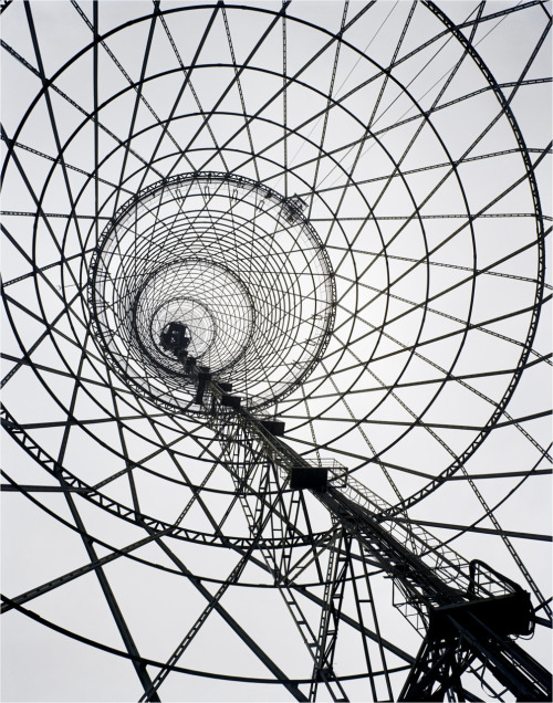 Richard Pare, Shábolovka's radio tower, 1988