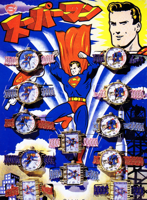 Time Flies 1960's Japanese Superman watches :: scanned from Superman:The Complete History :: Chronicle Books :: 1998