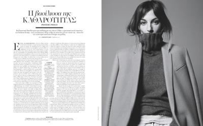 Phoebe Philo Interview, Paper Magazine No.37