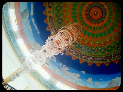 Colorful, celestial-themed,mosque dome. (Masjid Agung Buahbatu, Bandung)