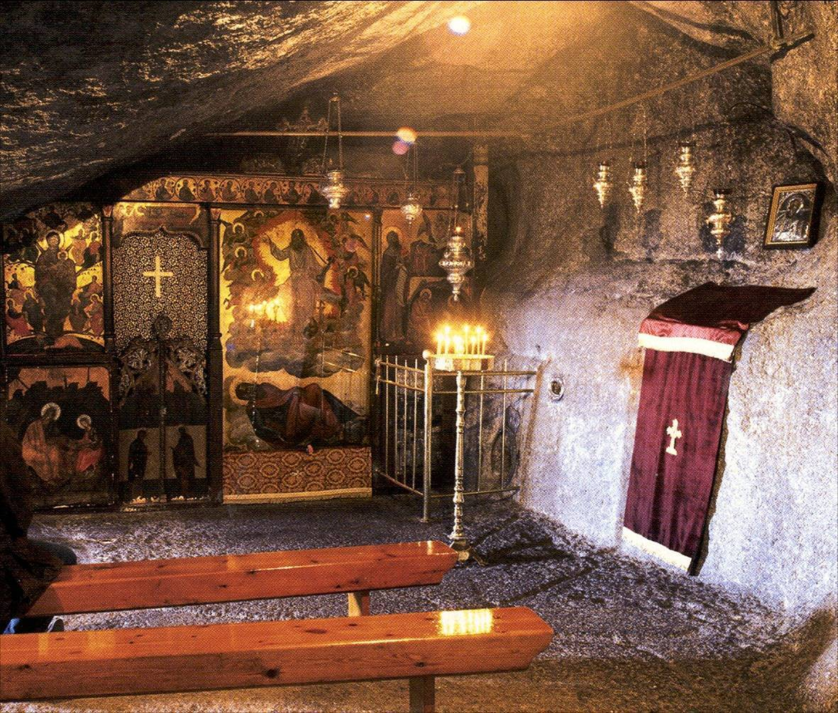 Cave of the Apocalypse/Revelation of St. John  Patmos, Greece