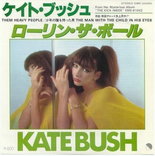 Japanese Kate Bush :)