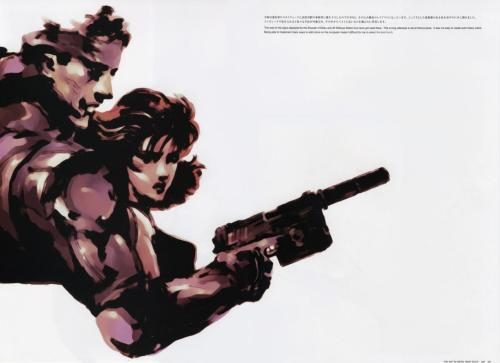 Metal Gear Solid.
