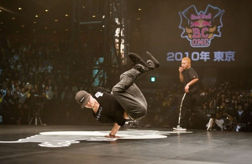 jasonisthemaster:  Bboy-Thesis