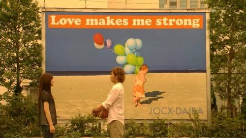 """Love makes me strong."" - from Buzzer Beat"