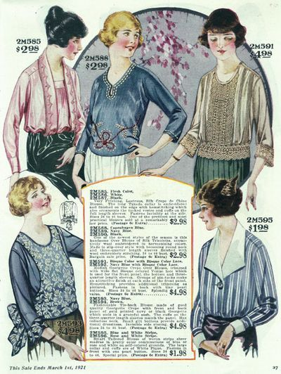 Blouse advert, 1920s