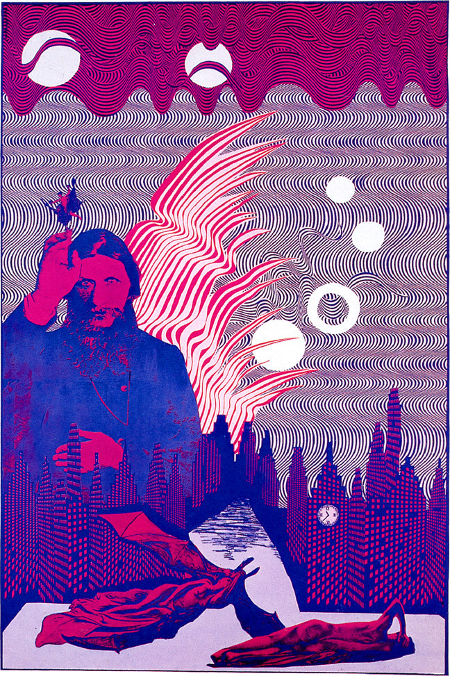 Listen Sleep Dream (1967), poster design by Wilfred Sätty.
