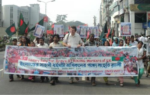 N30 Solidarity demonstration in Bangladesh. From @WarOnWant
