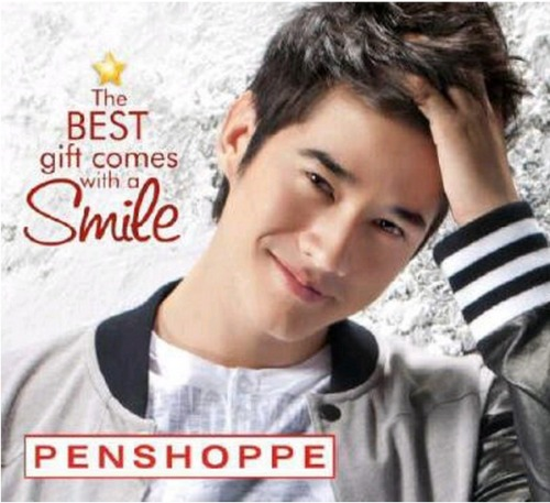 "Mario Maurer on Penshoppe's Christmas Campaign: ""The Best Gift Comes with a SMILE"""
