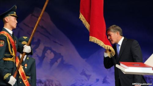 Atambaev Sworn In As Kyrgyz President  Former Prime Minister Almazbek Atambaev has been sworn in as Kyrgyzstan's new president in a ceremony in Bishkek notable for its lack of drama in a country that's become more accustomed to handovers brought on by crisis, RFE/RL's Kyrgyz Service reports…[READ MORE]