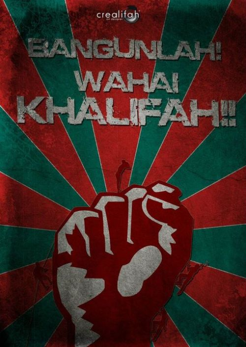 "a man. a leader. a khalifah.""I am going to make in the earth a khalifa.""            (2:30.)"