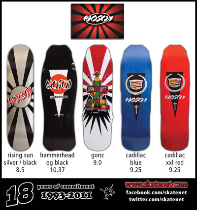 Hosoi Skateboards now in stock!!