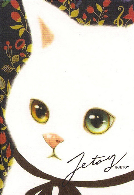 Jetoy Postcard - available by paflip25 on Flickr.