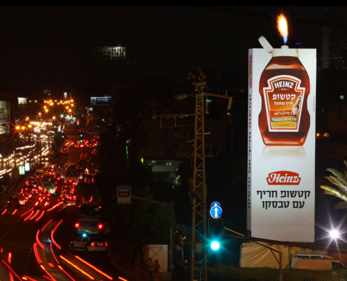 jaymug:  Heinz Tabasco: Fire billboard