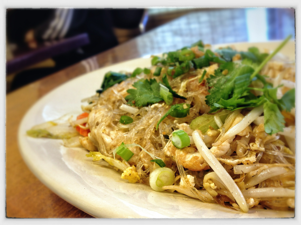 One of my favorite Thai dish at the Thai Style Noodle House.