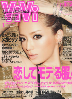 vivi 2012.01 (I don`t get why they release january issue in the beginning of december, wth?)