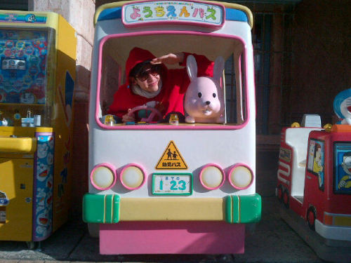 "[NICHKHUN] 04th DEC 2011 : : ""Hop On!!! =]"""
