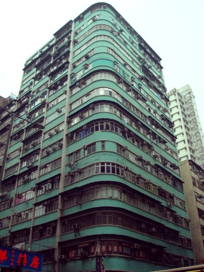 Typical apartment building in Hong Kong