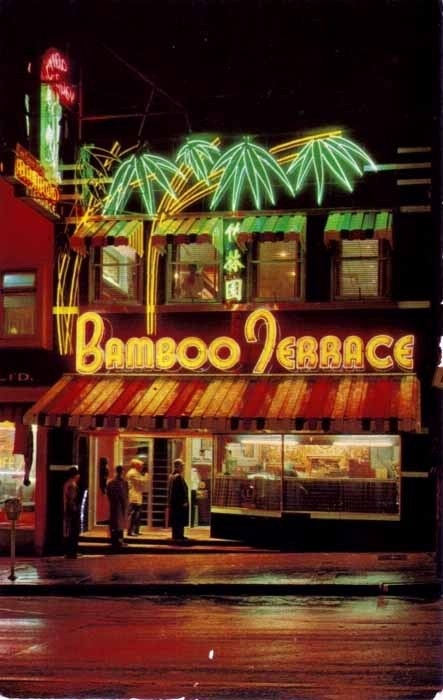 Bamboo Terrace, East Pender just west of Main in Chinatown, n.d. Source: 9ine6ix